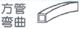 剪板机,折弯机,卷板机