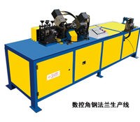 Air Duct Production Equipment